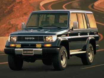 Toyota machito la mejor opción todo terreno