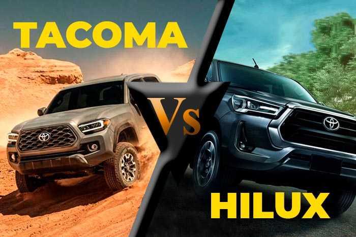 TACOMA-VS-HILUX cual es mejor